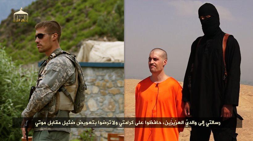 ΗΠΑ: Δύο στους τρεις λένε «όχι» στα λύτρα για την απελευθέρωση ομήρων από τρομοκράτες