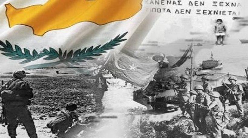 Προκαλούν οι Τουρκοκύπριοι: Θέλουν και αποζημιώσεις για την εισβολή!