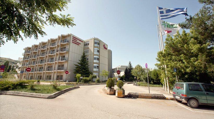 Χωρίς βηματοδότες έμεινε το Πανεπιστημιακό Νοσοκομείο Ιωαννίνων