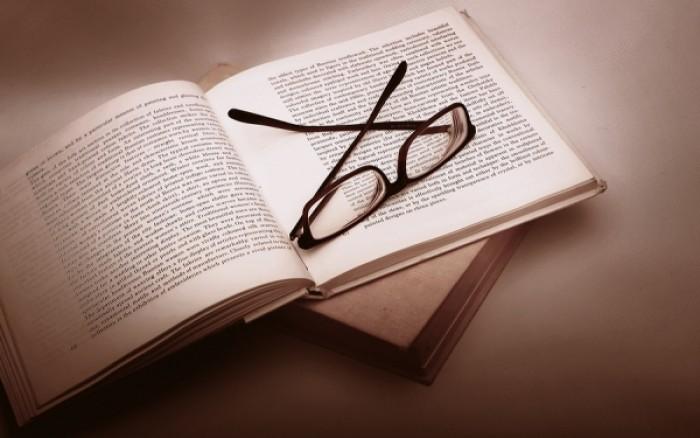 Το τέλος των γυαλιών πρεσβυωπίας!