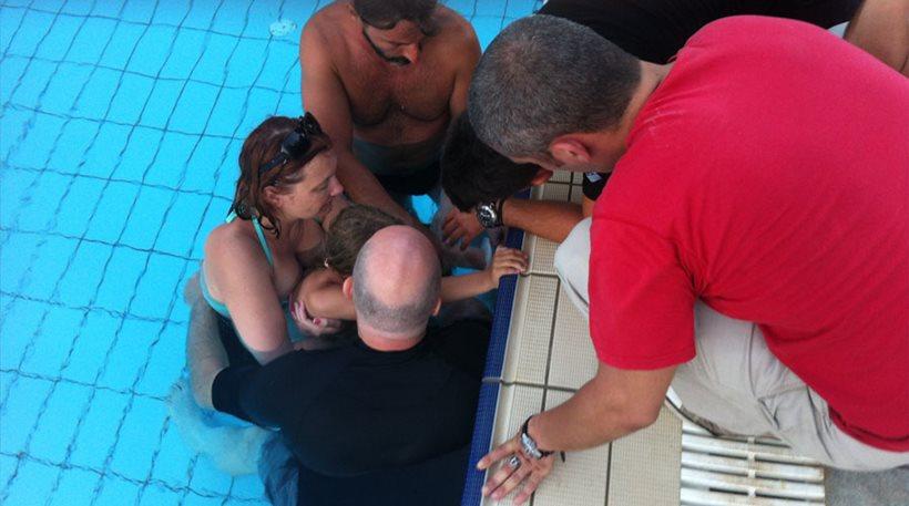 Ασυνήθιστο ατύχημα στη Σαντορίνη: 4χρονο κορίτσι εγκλωβίστηκε σε σιφόνι πισίνας