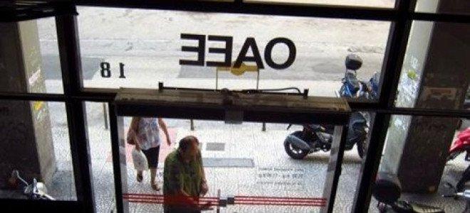 Ο ΟΑΕΕ καταγράφει το «βίο» κάθε ασφαλισμένου