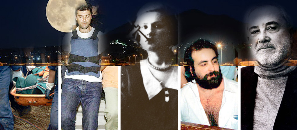 Βίαια εγκλήματα που συγκλόνισαν την Ελλάδα