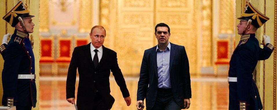 Τι θα ζητήσει ο Τσίπρας από τον Πούτιν