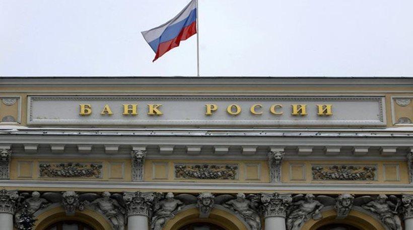 Πολιτική μείωσης των επιτοκίων από τη ρωσική κεντρική τράπεζα