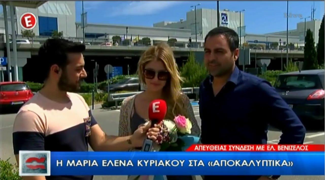 Μαρία Ελενα Κυριάκου: Όταν είδα το 8αρι της Κύπρου ένιωσα ντροπή