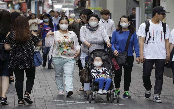 Έληξε η επιδημία του MERS στη Νότια Κορέα