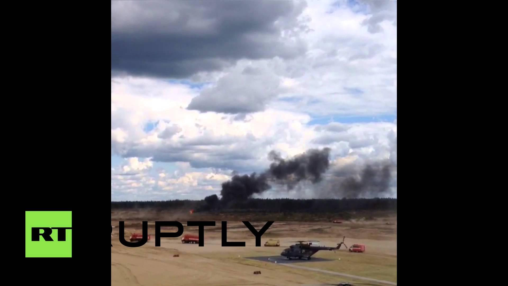Συνετρίβη στρατιωτικό ελικόπτερο στη Ρωσία -Kατά τη διάρκεια επίδειξης [εικόνες & βίντεο]
