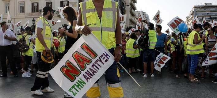 Χωρίς εντάσεις και επεισόδια ολοκληρώθηκαν τα συλλαλητήρια στη ΔΕΘ