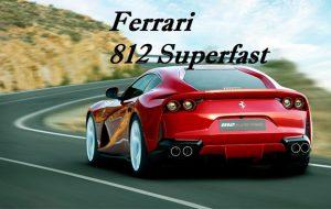 Παραδόθηκε στον πρώτο πελάτη η πρώτη Ferrari 812 Superfast