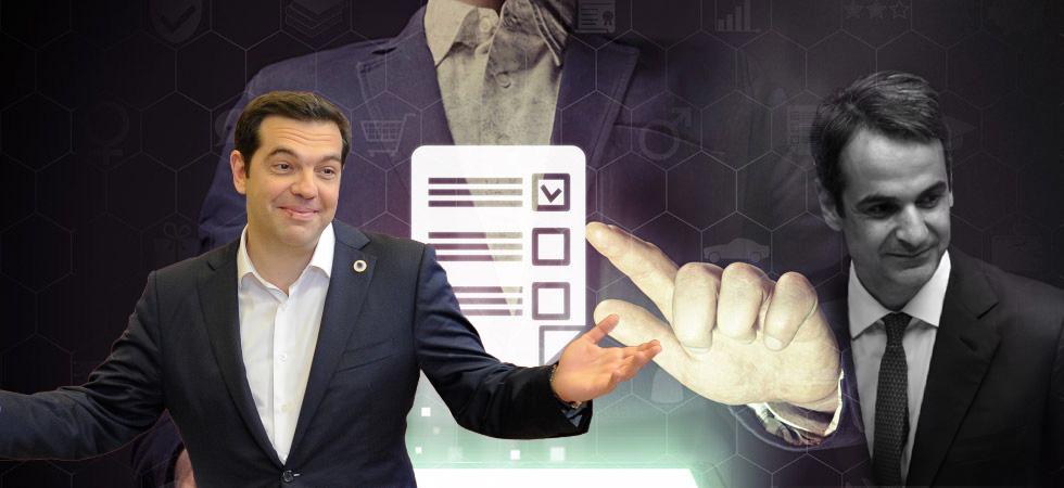 «Βουλιάζει» η κυβέρνηση Τσίπρα, Τρίτο κόμμα είναι η Χρυσή Αυγή!