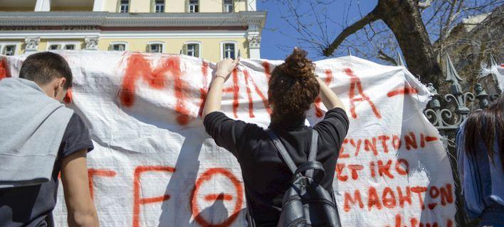 Μαθητές στη Θεσσαλονίκη ετοιμάζουν κινητοποιήσεις στην παρέλαση της 25ης Μαρτίου [βίντεο & εικόνα]