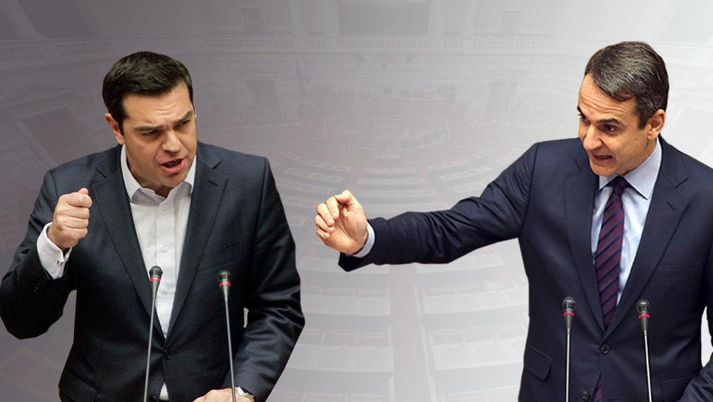 Πατώνει ο ΣΥΡΙΖΑ σε νέα δημοσκόπηση της  Opinion Poll