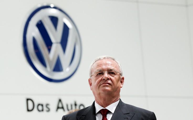 Εισαγγελική δίωξη στον πρώην διευθύνοντα σύμβουλο της VW για τo Dieselgate