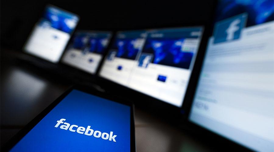 «'Επεσε» πάλι … το Facebook