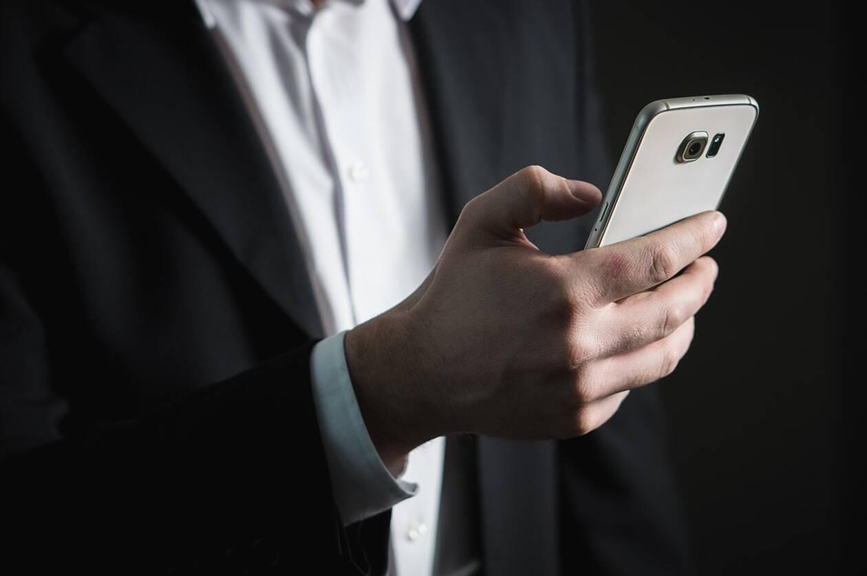 Η Δίωξη Ηλεκτρονικού Εγκλήματος προειδοποιεί: Αν λάβετε αυτό μην το ανοίξετε