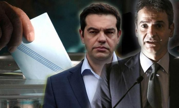 Νέα Δημοσκόπηση: Μεγαλώνει η διαφορά της ΝΔ έναντι του ΣΥΡΙΖΑ