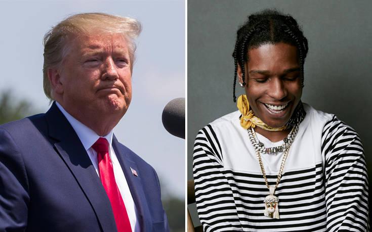 Τραμπ: Δώστε στον A$AP Rocky την ελευθερία του