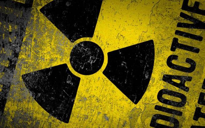 Ακούγιου ένα όνομα που μπορεί να σημαίνει τον πυρηνικό όλεθρο για τους Έλληνες