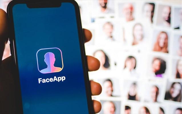 Προσοχή στη νέα «τρέλα» του Face App – Γιατί δεν είναι τόσο αθώο όσο δείχνει