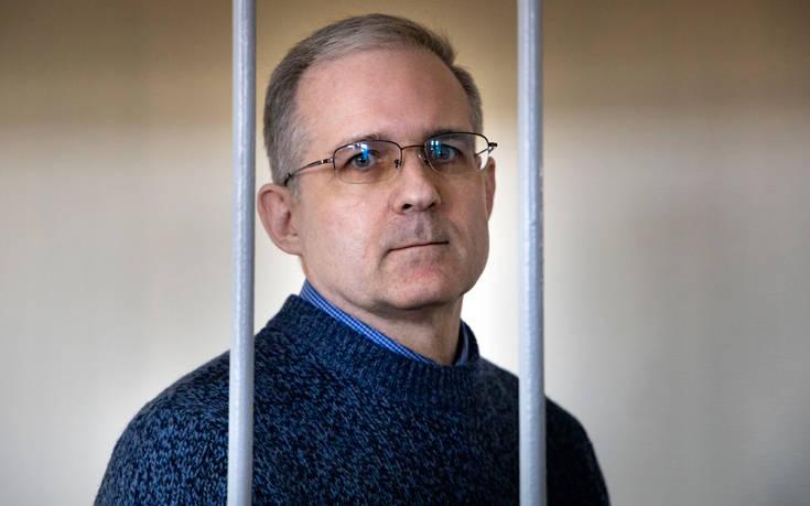 Αμερικανός που κρατείται για κατασκοπεία στη Ρωσία: «Με τραυμάτισαν οι δεσμοφύλακες»