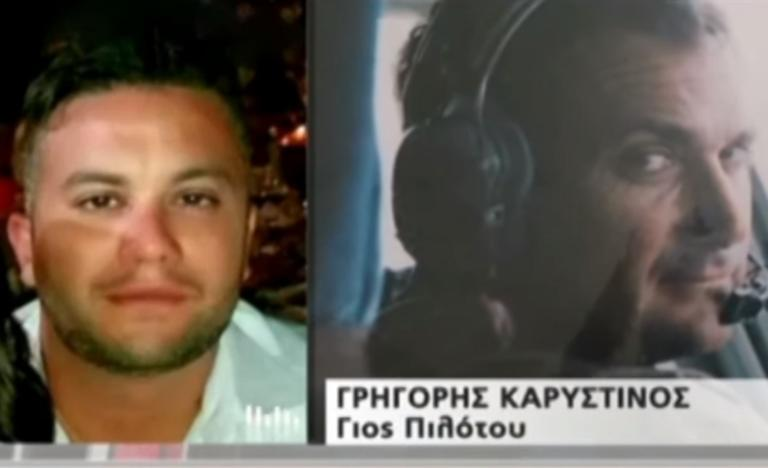 «Ήταν στο ελικόπτερο στα Ίμια πίσω από αυτό που έπεσε»