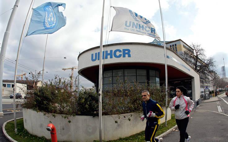 Κούρδος της Συρίας είναι ο άνδρας που αυτοπυρπολήθηκε μπροστά στην Ύπατη Αρμοστεία του ΟΗΕ στη Γενεύη