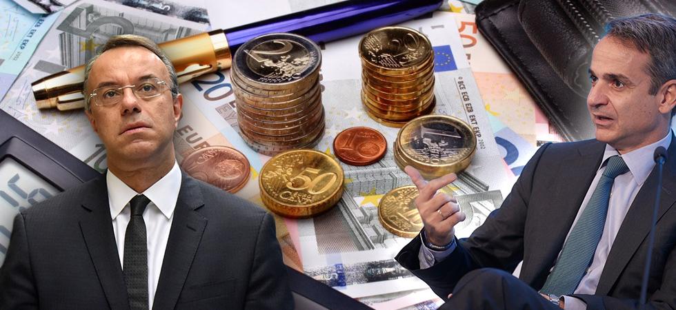 «Έρχονται» αυξήσεις σε μισθούς και συντάξεις με τη νέα φορολογική κλίμακα