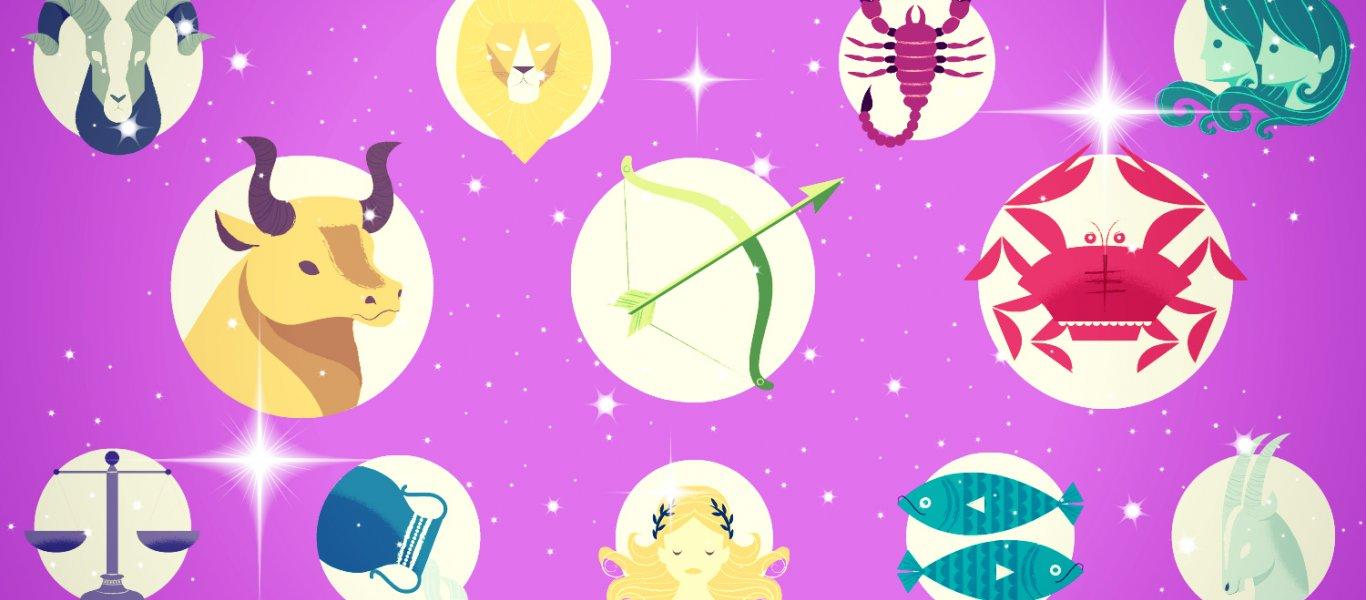 Τα 5 ζώδια που σε κάνουν να αναρωτιέσαι «τι μύγα τα… τσίμπησε»
