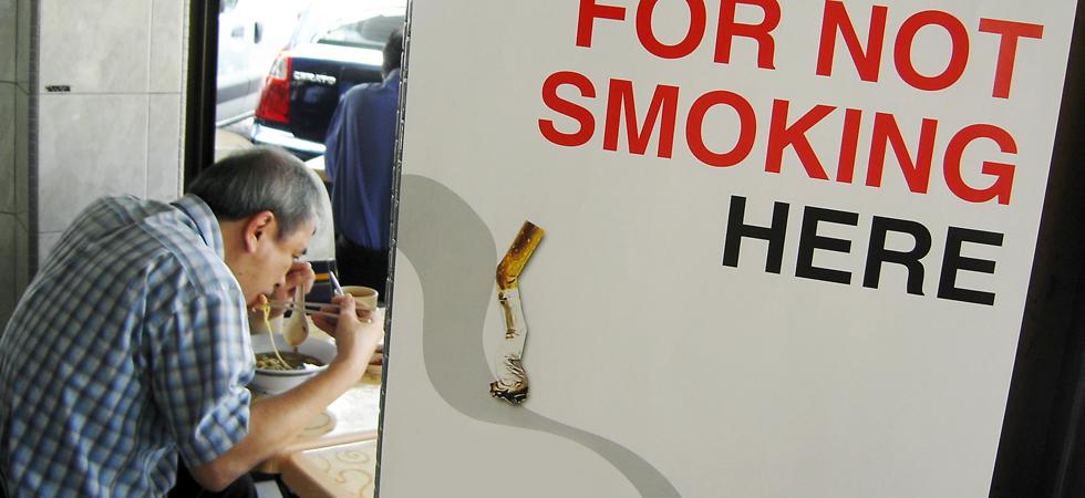 Τέλος το κάπνισμα από σήμερα – Τα πρόστιμα για όλες τις περιπτώσεις