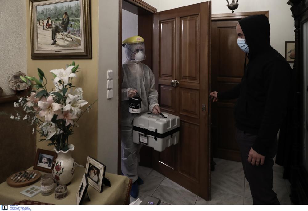 Ξεκίνησαν τα κατ' οίκον τεστ για τον Κοροναϊό