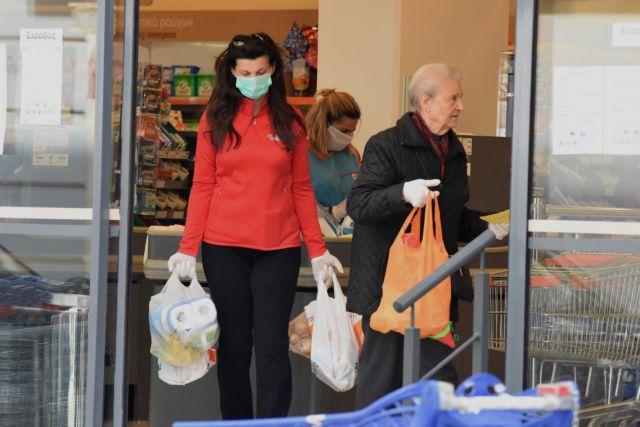 Τι θα ισχύσει με τη χρήση μάσκας στα σούπερ μάρκετ