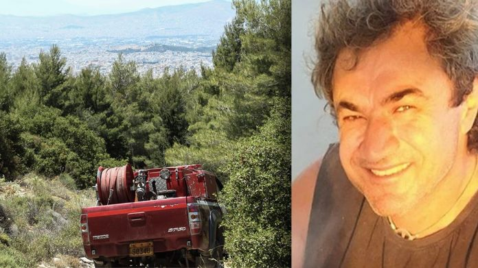 Νεκροί βρέθηκαν οι αγνοούμενοι σε Υμηττό και Χαλκιδική