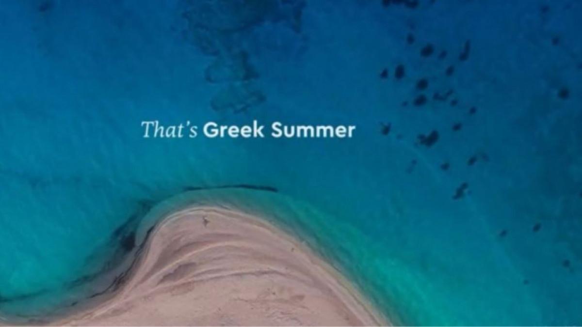 Λύθηκε το μυστήριο με την παραλία στο σποτ του Τουρισμού