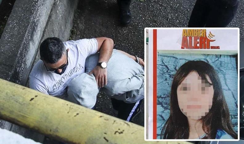 Η Μαρκέλλα περιέγραψε με ποιον μιλούσε η 33χρονη απαγωγέας της
