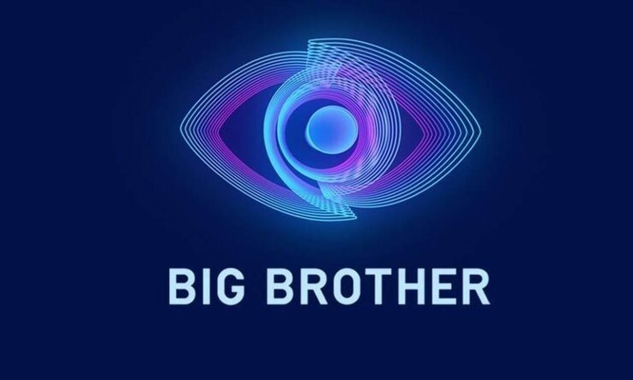 Big Brother Stream